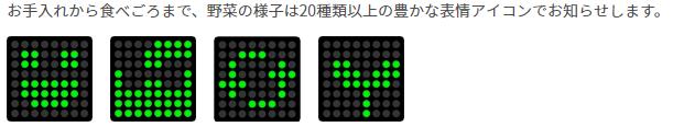 foop-03.png