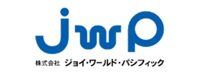 株式会社ジョイ・ワールド・パシフィック